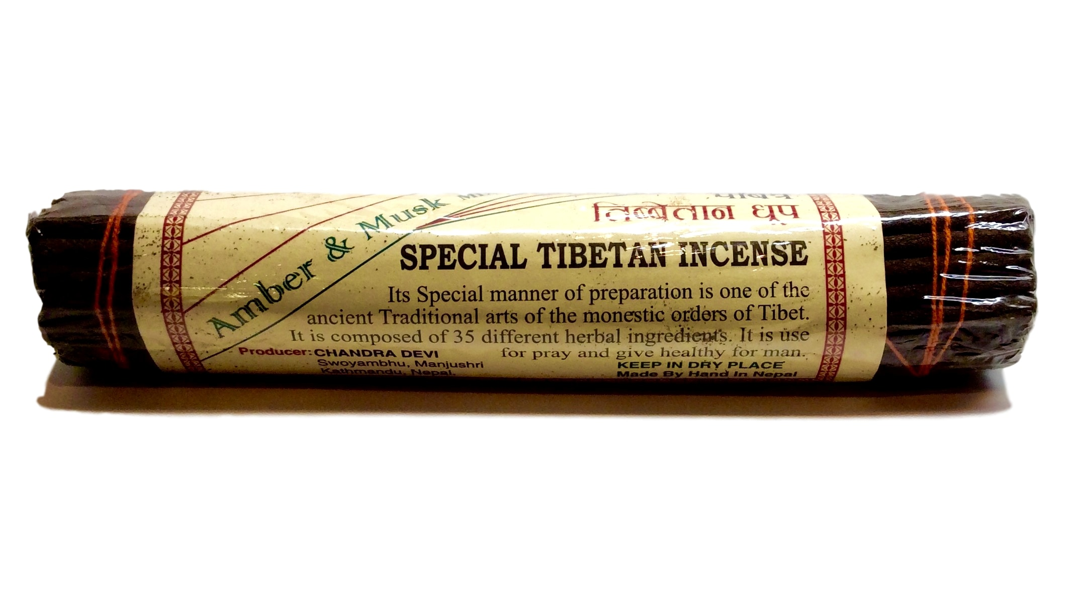 Tibetan Amber & Musk